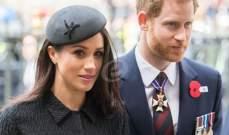 طفل الأمير هاري وميغان ماركل لن يكون أميراً لهذا السبب