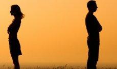 بالفيديو - اكتشفت خيانة زوجها بطريقة صادمة