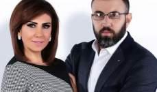 """""""سمر أبو خليل وجهاً لوجه تحت طائلة المسؤولية"""" على قناة الجديد"""