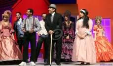 """""""بائعة الكعك"""" مسرحية للأطفال تحمل رسالة سامية ضمن فانتازيا غنائية"""