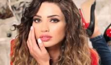 خاص الفن- داليدا خليل تشارك في ديو المشاهير بعد مشاركتها برقص النجوم