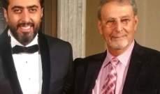 باسم ياخور مع والده...بالصورة