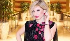 بالصور- ناي سليمان تشعل الأجواء في قطر إحتفالاً بعيد العشاق.. وتحضر مفاجأة!