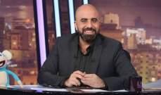 برافو هشام حداد...تفوّقت على نفسك وأضحكتنا من صميم القلب