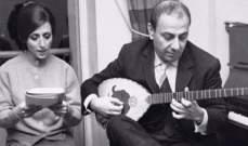 بالفيديو- فيروز تطلّ بتسجيل صوتي في ذكرى رحيل عاصي