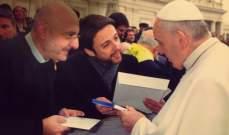 شادي حداد والأب شارل صوايا يلتقيان البابا فرنسيس..بالصور