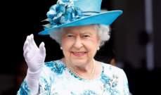 ملكة بريطانيا تثير غضب حفيدها
