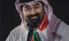 القضاء ينصف المخرج الكويتي  رمضان خسروه