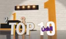 محمد حماقي وماجد المهندس ومايا دياب مفاجأة الـ Top 10 وعمر دياب يتراجع