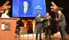"""إختتام مهرجان """"سينما الشباب والأفلام القصيرة"""" في دمشق بحضور دريد لحام وأسعد فضة-بالصور"""