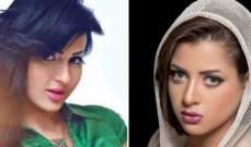 150 فنانة متورطة في الفيديو الاباحي المصري وتسريبات عن ارتباطه بشبكة دعارة