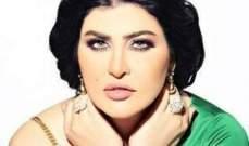 جومانا مراد تعتذر من الجمهور والسبب؟- بالفيديو