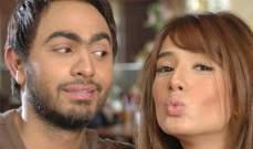 تامر حسني يغني لزينة امام زوجته بسمة بوسيل- بالفيديو