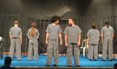 """""""حبس الورود"""".. قصص واقعيّة من داخل سجن الأحداث"""