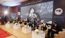 هبة القواس تلقي محاضرة في تونس حول دور الفن في مواجهة التطرف الفكري والإرهاب