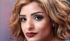 """مرام الكويتية: لا أعلم شيئاً عن """"داعش"""""""