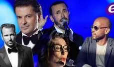 مهرجانات لبنان 2018: كاظم الساهر الأنجح وأبو يجول في لبنان وراغب علامة الإستمرارية الدائمة