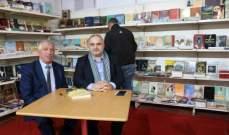 """توقيع كتاب """"المواطنة"""" لـ شوقي عطية ورضوان العجل..بالصور"""