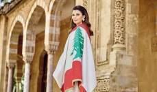 ماجدة الرومي تعلق على مصالحة قطر والسعودية