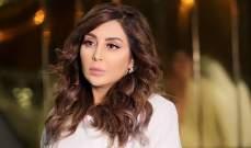 شيماء علي تزوجت بعد 5 أشهر على طلاقها.. وإعتزلت ثم عادت الى الفن
