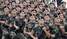 """في عيد الجيش اللبناني.. عمالقة غنوا للمؤسسة العسكرية و""""ضابط إيقاع الوطن"""" لمعت هذا العام"""