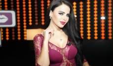 ليال عبود: لم أكبّر مؤخرتي