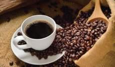 كيف تساعد القهوة في التخلص من الوزن الزائد؟