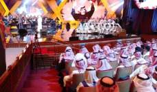 حفل تكريم ضخم للفنان الراحل أبو بكر سالم في السعودية
