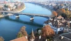 سويسرا تقترح منح 2400 دولار شهريا لكل مواطنيها