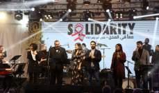 خاص وبالصور- Solidarity Christmas Village تنتصر على انفجار مرفأ بيروت وجوقة جامعة الروح القدس الكسليك تبدع في أداء أغاني الميلاد