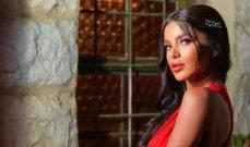 """رانيا بكري تغني """"ودّعني"""" لـ أدهم نابلسي بطريقة مختلفة وإحساس عال- بالفيديو"""