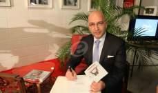 """زافين قيومجيان يوقّع كتابه الجديد """"Lebanon on Screen""""... تأريخ جديد للتلفزيون"""