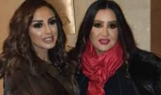 معايدات لأنغام من جمهورها في القصيم ومن ابنها ولطيفة التونسية بعيد ميلادها-بالفيديو وبالصور