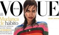 ايرينا شايك تستعرض قوامها على غلاف مجلة فوغ