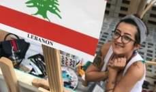 ريتا أبو عيد أوّل لبنانية تدخل معرض الفن المعاصر في الدوحة وروسيا
