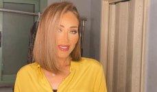 بعد إعتزالها الإعلام.. ريهام سعيد تشوق متابعيها لمسلسلها الجديد- بالفيديو