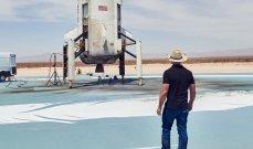 ضيفة رحلة جيف بيزوس الفضائية إمرأة في الـ80 من عمرها - بالصورة