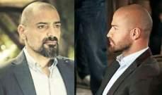 ولعت بين وسام حنا ورودني الحداد-بالصور