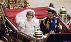 هل أُُجبر الأمير تشارلز على الزواج من ديانا