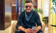 حاتم عمور يشعل أجواء نهائي كأس السوبر الإفريقي..بالصور