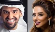 بلقيس لـ حسين الجسمي: الف مبروك يا أغلى أخ