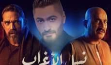 """بعد نجاحه في """"نسل الأغراب"""".. المتابعون يُطالبون تامر حسني بمسلسل في رمضان 2022"""