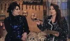 بلاغ ضد إنتصار وبدرية طلبة لإهانتهما ذوي القدرات الخاصة
