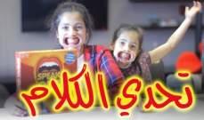 2 مليون مشاهدة لـ مايا ولين الصعيدي في أقل من شهر