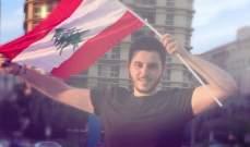 """الوليد الحلاني يطرح """"قوتنا بوحدتنا"""" بصوته دعماً للمتظاهرين- بالفيديو"""