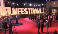 الأفلام المرشحة لجوائز النقاد العرب للأفلام الأوروبية