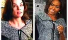 ميشيل أوباما تختار تايور من تصميم مايكل كورس لإطلالتها