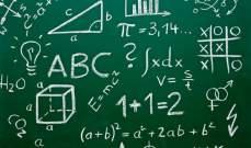 مُدرّس رياضيات هولندي يُشعل مواقع التواصل بوسامته وجاذبيته.. بالصور