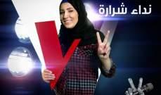 """بعد مقاطعة والدها لها نداء شرارة تفوز بلقب """"The Voice 3"""""""