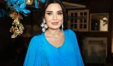 إليك خطوات مكياج بسيطة مع سيرين عبد النور